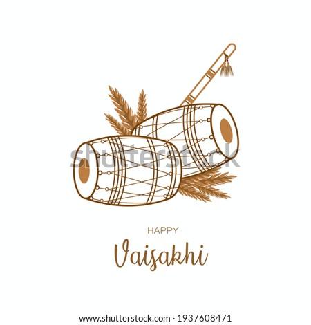 Punjabi festival, Illustration of dhol, wheatland on beautiful background. Happy Baisakhi header or banner design.