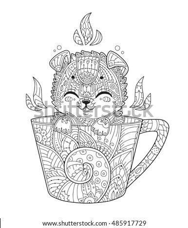 Couple Coffee Cup Cafe Coloring Book