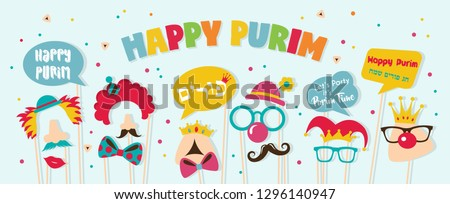 Purim banner template design, Jewish holiday vector illustration . happy Purim in Hebrew. vector