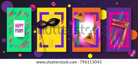 Purim celebration concept greeting poster, Jewish Holiday festive abstract design banners set, traditional symbols, noisemaker grogger, ratchet, hamantaschen cookies, masque, star david, paper cut art