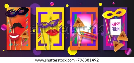 Purim celebration concept greeting poster, Jewish Holiday festive abstract design banners set, traditional symbols, noisemaker grogger, ratchet, hamantaschen cookies, masque, paper cut art Israel sign