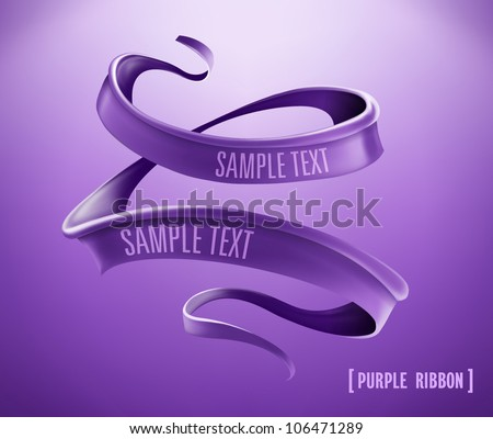 Purple ribbon. Vector
