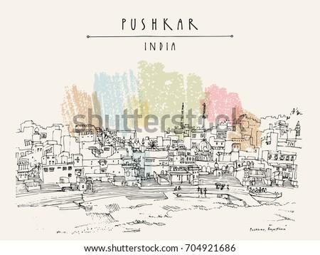 pushkar holy lake rajasthan