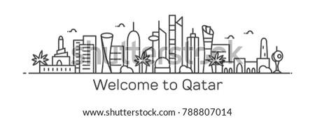 Qatar city. Flat line style. Vector illustration