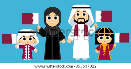 Vector Images Illustrations And Cliparts Qatar National