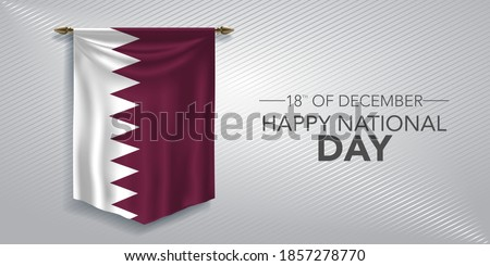 Qatar national day greeting card, banner, vector illustration. Qatari day 18th of December background with pennant Сток-фото ©