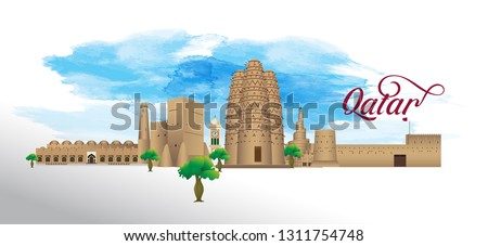 Qatar travel concept The Most Beautiful Places To Visit In Qatar in flat style. - Vector illustration.