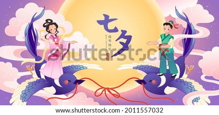 qixi festival banner in flat