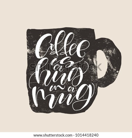quote coffee poster coffee is