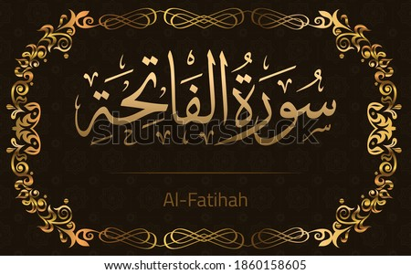 Quran Surah Al-Fatiha In Arabic calligraphy with Golden background style and Islamic pattern and golden frame.