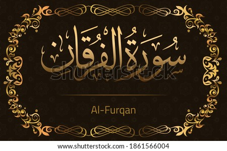 Quran Surah Al-Furqan In Arabic calligraphy with Golden background style and Islamic pattern and golden frame