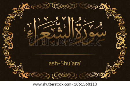 Quran Surah Ash-Shu'ara' In Arabic calligraphy with Golden background style and Islamic pattern and golden frame