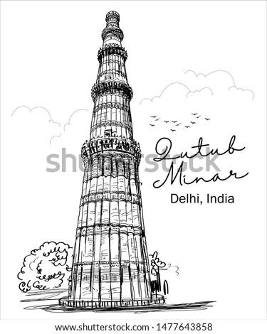 Qutub Minar Mehrauli Delhi india sketch. vector illustration