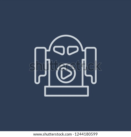 r2d2 icon trendy flat vector