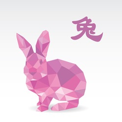 Rabbit low polygon art, the one of the twelve-year Chinese culture zodiac.