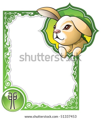 Rabbit, the fourth sign of the Chinese zodiac in cartoon style, vector illustration