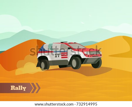 racing flat composition with
