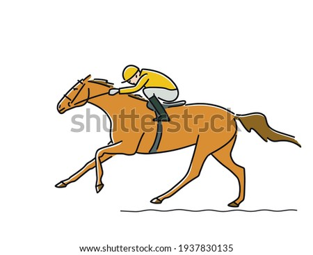 racing horse and jockey coming