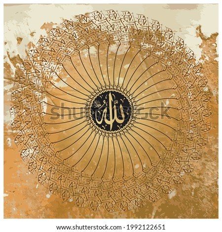 Radial Vector Calligraphy Pattern of Bismillah Hir Rahman Nir Raheem for Wall Painting, Cards and its translation is, 'In the name of God, the Most Gracious, the Most Merciful' Stock fotó ©