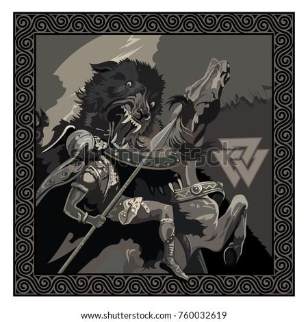 ragnarok battle of the god
