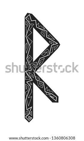 Raido rune. Ancient Scandinavian runes. Runes senior futarka. Magic, ceremonies, religious symbols. Predictions and amulets. Ornament lightning. White background, black runes and white ornament