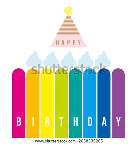 Rainbow-colored cake to celebrate birthday.