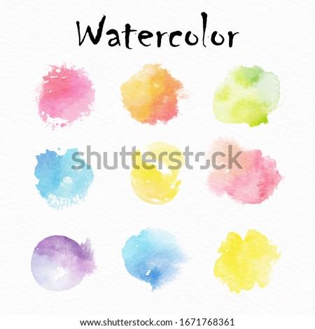 Rainbow colors watercolor paint stains. vector backgrounds set.