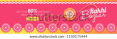rakhi bazar sale header or
