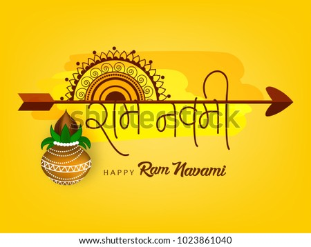 Ram Navami Hindu Festival Design, Vector Illustration.