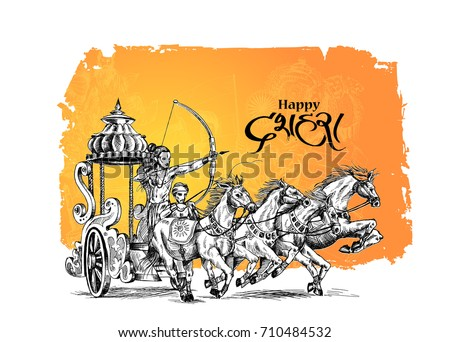 rama killing ravana in happy