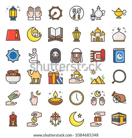 ramadan and eid Mubarak celebration , flat filled outline icon