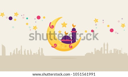 Ramadan 2018 Background