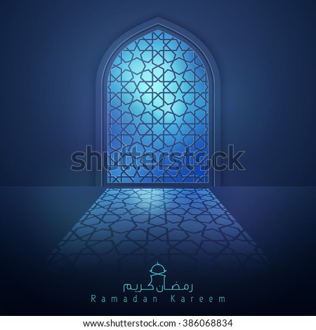 ramadan background mosque