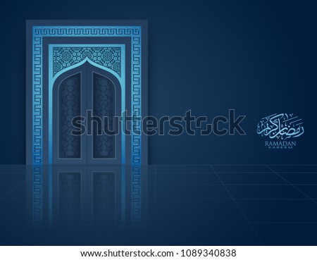 Ramadan Background mosque window with arabic pattern. Vector illustration