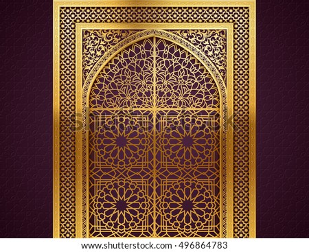 Ramadan Background With Golden Arch, Wit Closed Doors, With Golden Arabic  Pattern, Background