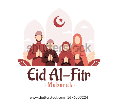 Ramadan Background With Moslem Families Illustration Vector