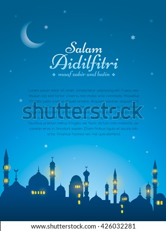 ramadan background with