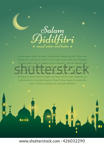 ramadan background with
