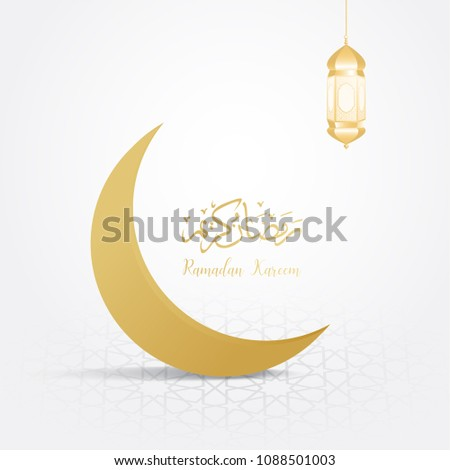 ramadan backgrounds crescent moon vector  with Arabic pattern gold background - Shutterstock ID 1088501003