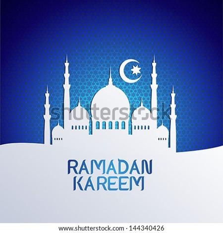 ramadan backgrounds vector