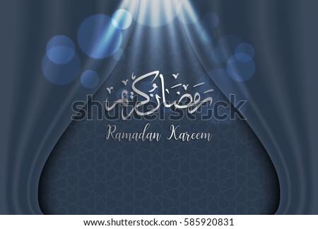 ramadan backgrounds vector,Arabic Islamic calligraphy of Ramadan kareem on  curtian  background.