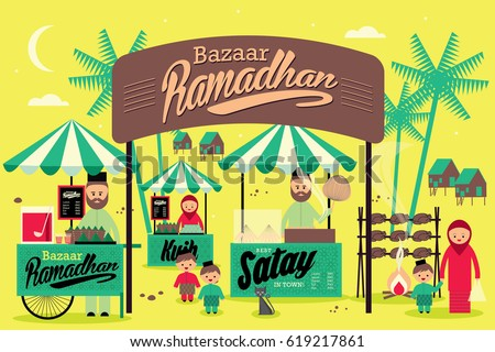 ramadan bazaar template vector/illustration