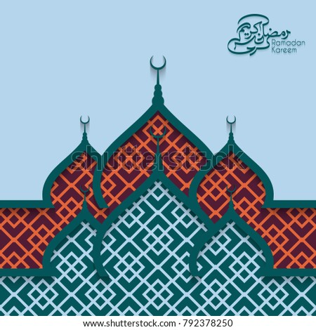 ramadan celebration greeting