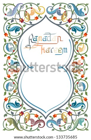 "Ramadan concept design with ""Ramadan Kareem calligraphy"" in islamic colored floral art frame (EPS10) - stock vector"
