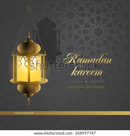 Ramadan graphic design. #268997747