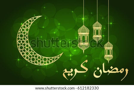 ramadan greeting card on green