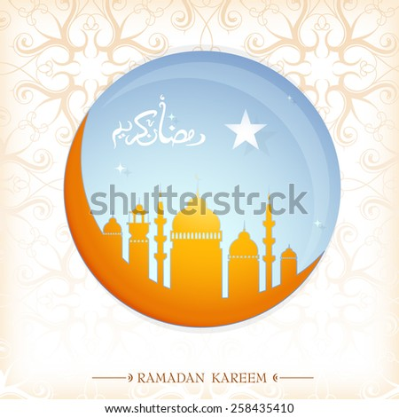 Ramadan greeting card with calligraphy