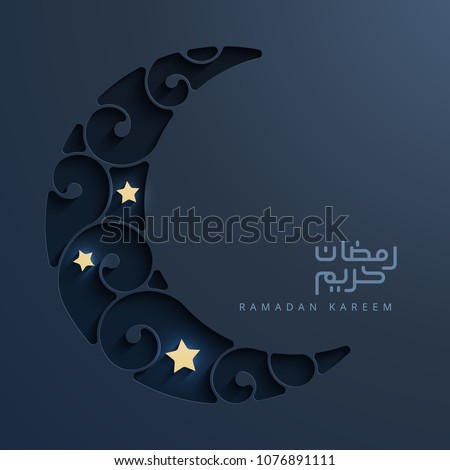 Ramadan Greeting Card with Dark Crescent Background and three stars