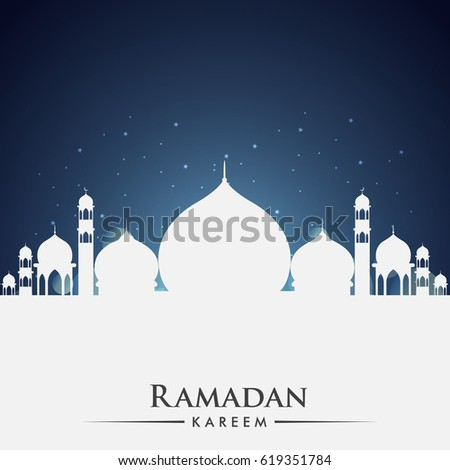 Ramadan greetings background elegant element for design template ramadan greetings background elegant element for design template place for text greeting card for m4hsunfo