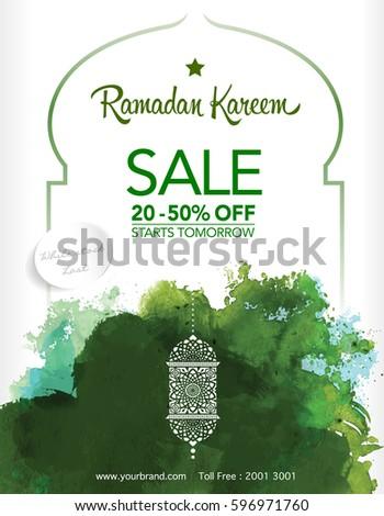 Ramadan greetings background. Ramadan al mubarak means Ramadan the Generous Month